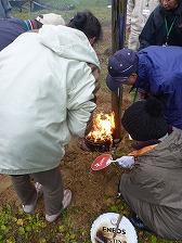 火をつける