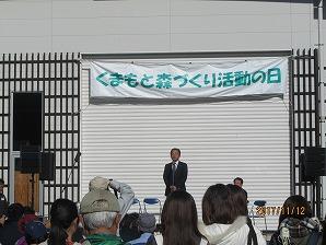 miharakyokutyou