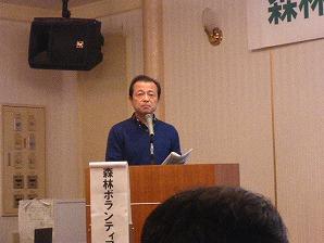 コロボックル・プロジェクト甲斐原理事長